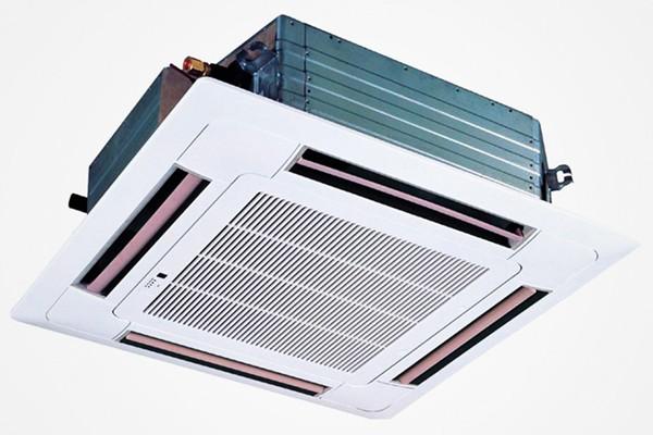 Klimexs Ticari Split Klima Sistemleri